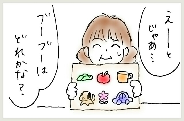 f:id:yuruyakanasakamichi:20170617092835j:image