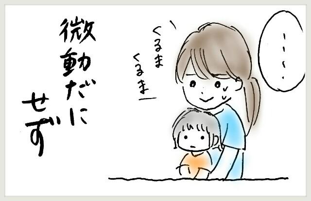 f:id:yuruyakanasakamichi:20170617092859j:image