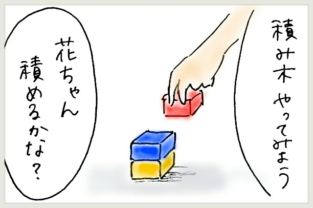 f:id:yuruyakanasakamichi:20170617204540j:image