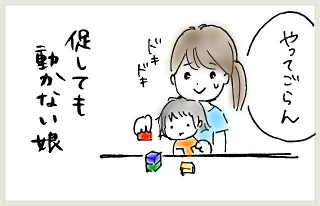f:id:yuruyakanasakamichi:20170617204604j:image