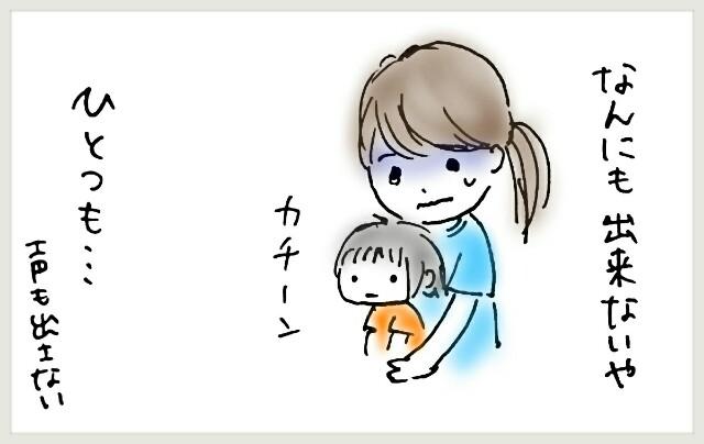 f:id:yuruyakanasakamichi:20170617204634j:image