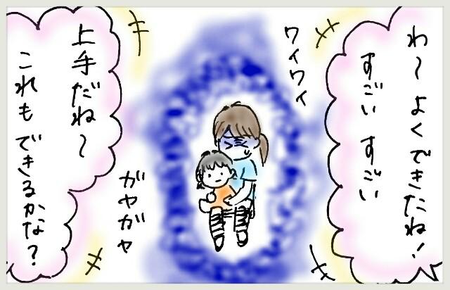 f:id:yuruyakanasakamichi:20170617204658j:image