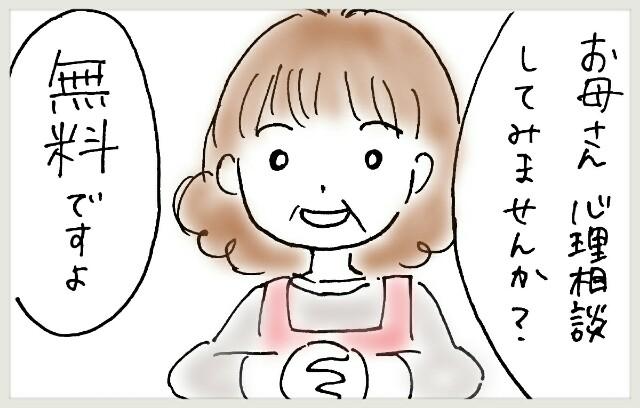 f:id:yuruyakanasakamichi:20170617204710j:image