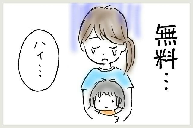 f:id:yuruyakanasakamichi:20170617204721j:image