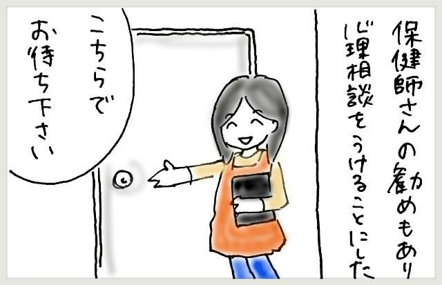 f:id:yuruyakanasakamichi:20170618090230j:image