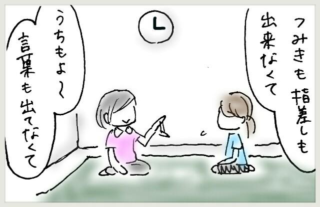 f:id:yuruyakanasakamichi:20170618090259j:image