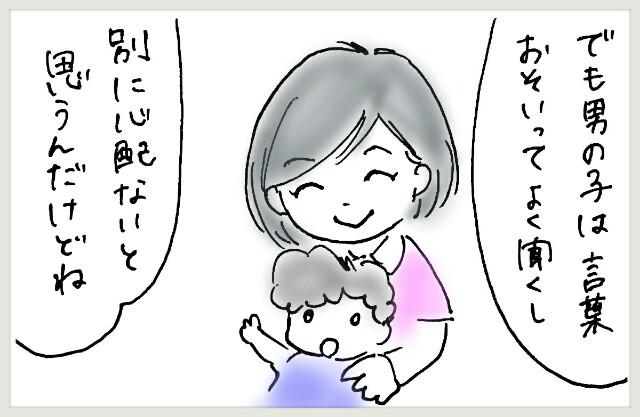f:id:yuruyakanasakamichi:20170618090315j:image
