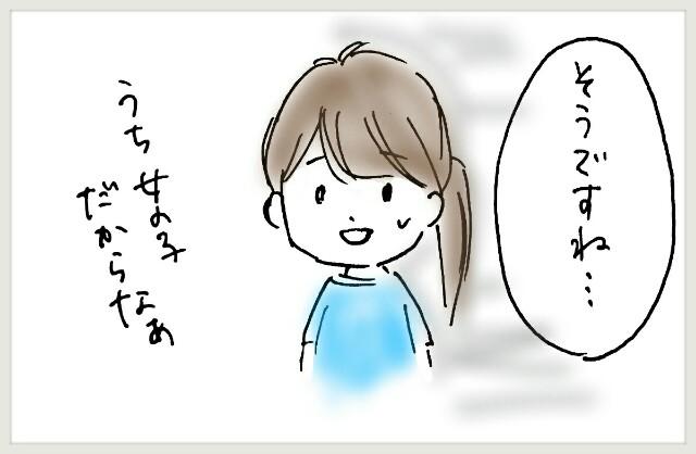 f:id:yuruyakanasakamichi:20170618090329j:image