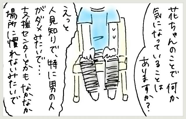 f:id:yuruyakanasakamichi:20170619102836j:image