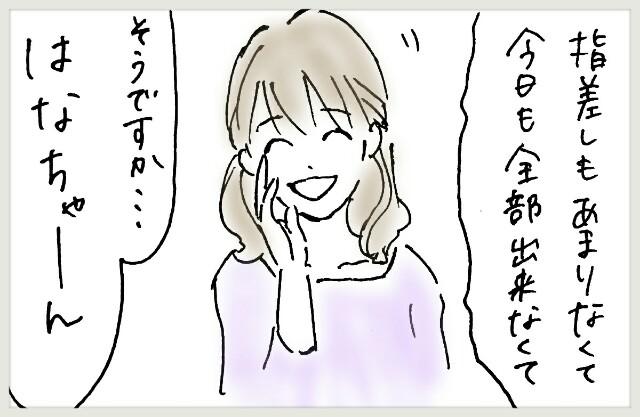 f:id:yuruyakanasakamichi:20170619102854j:image