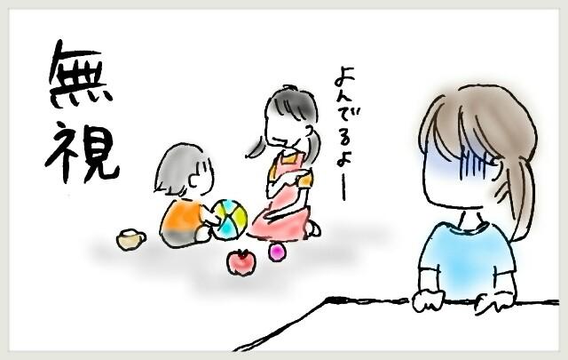 f:id:yuruyakanasakamichi:20170619102922j:image