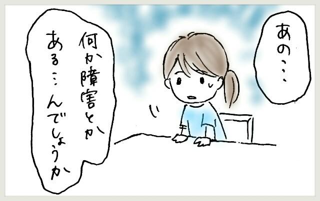f:id:yuruyakanasakamichi:20170619104338j:image