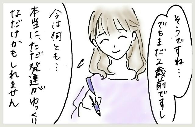 f:id:yuruyakanasakamichi:20170619104346j:image
