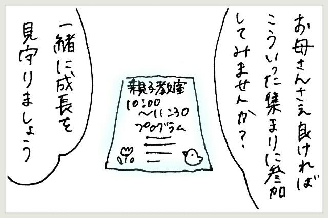 f:id:yuruyakanasakamichi:20170619104355j:image