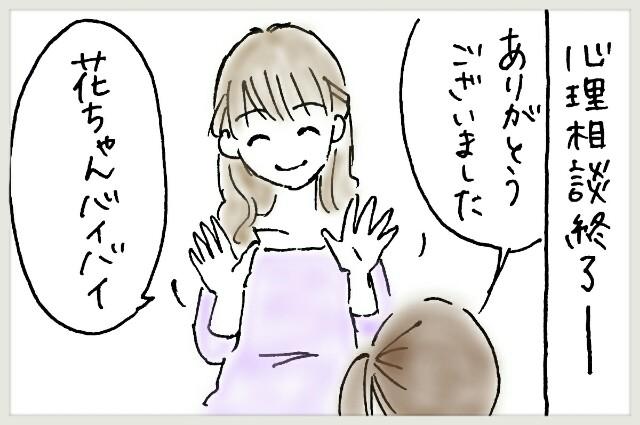 f:id:yuruyakanasakamichi:20170622224936j:image