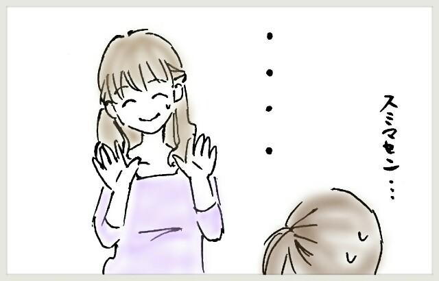 f:id:yuruyakanasakamichi:20170622225002j:image