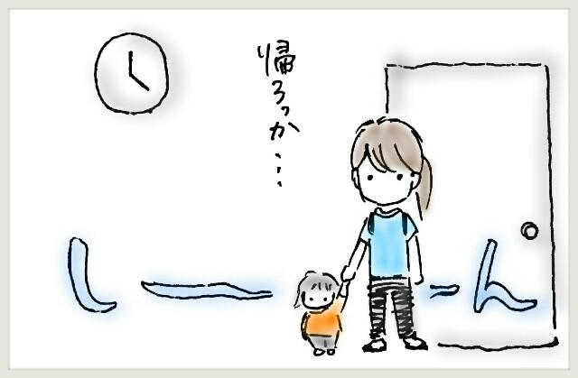 f:id:yuruyakanasakamichi:20170622225017j:image