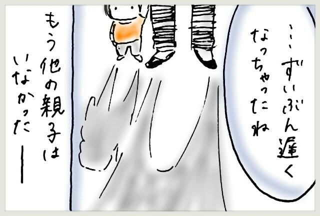f:id:yuruyakanasakamichi:20170622225032j:image