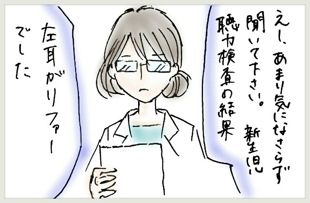 f:id:yuruyakanasakamichi:20170622225734j:image