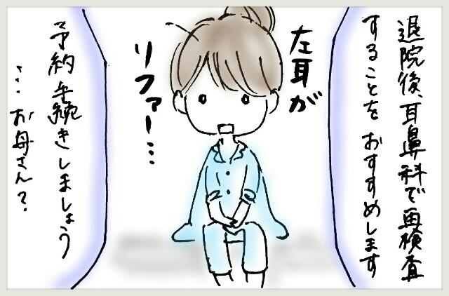 f:id:yuruyakanasakamichi:20170622225753j:image