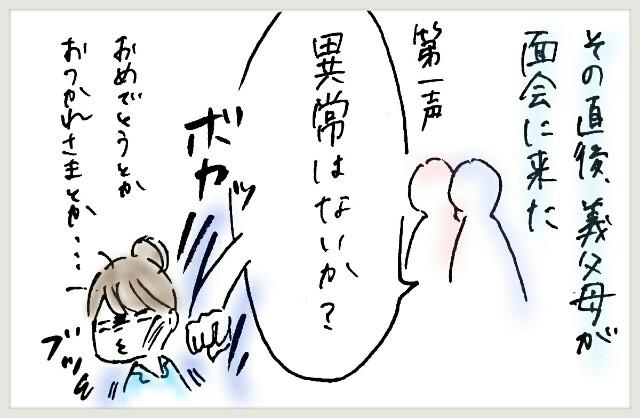 f:id:yuruyakanasakamichi:20170622225805j:image
