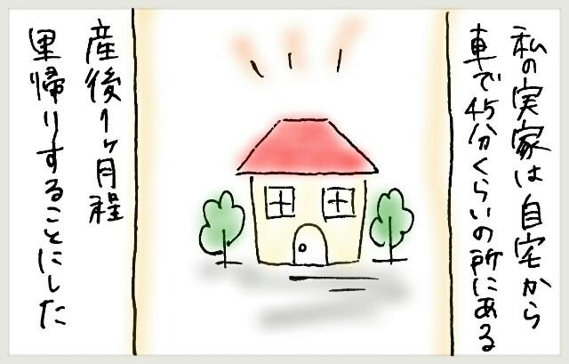 f:id:yuruyakanasakamichi:20170622234446j:image