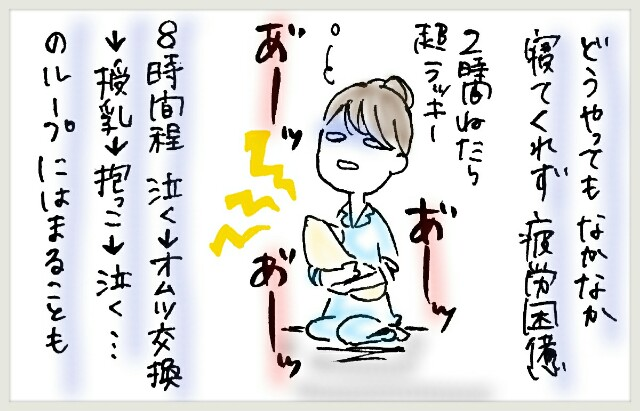 f:id:yuruyakanasakamichi:20170622234455j:image