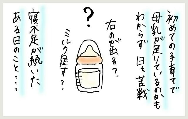 f:id:yuruyakanasakamichi:20170622234505j:image