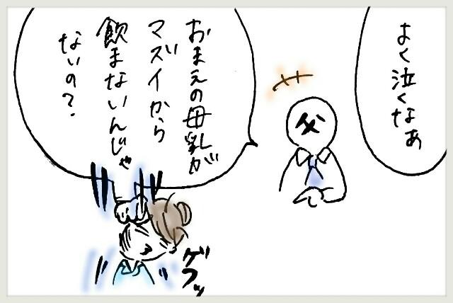 f:id:yuruyakanasakamichi:20170622234515j:image