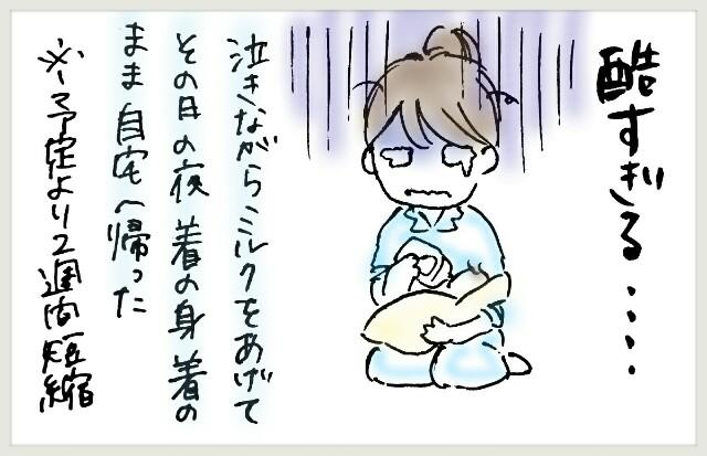 f:id:yuruyakanasakamichi:20170622234529j:image