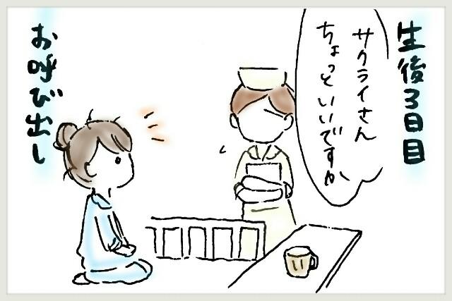 f:id:yuruyakanasakamichi:20170623104303j:image