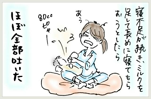 f:id:yuruyakanasakamichi:20170625135715j:image