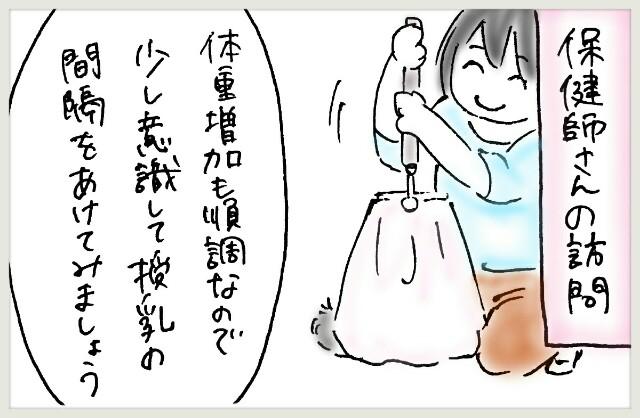 f:id:yuruyakanasakamichi:20170625135932j:image