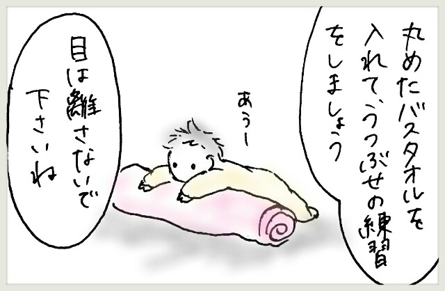 f:id:yuruyakanasakamichi:20170625135945j:image
