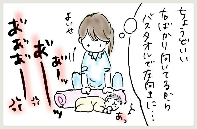 f:id:yuruyakanasakamichi:20170625135958j:image