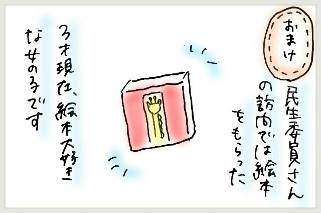 f:id:yuruyakanasakamichi:20170625140025j:image