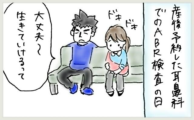 f:id:yuruyakanasakamichi:20170625140216j:image