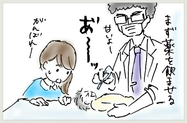 f:id:yuruyakanasakamichi:20170625140241j:image