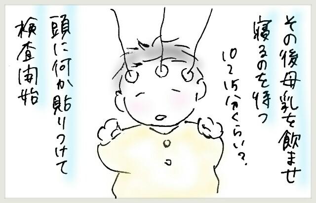 f:id:yuruyakanasakamichi:20170625140310j:image