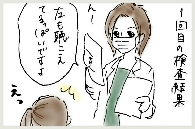 f:id:yuruyakanasakamichi:20170625140359j:image