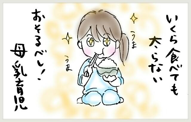 f:id:yuruyakanasakamichi:20170625140446j:image