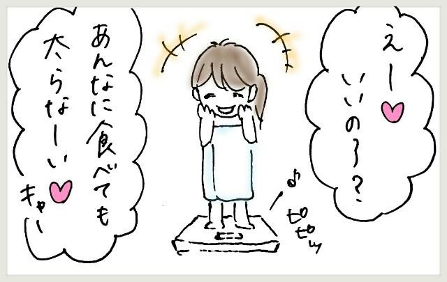 f:id:yuruyakanasakamichi:20170625140454j:image
