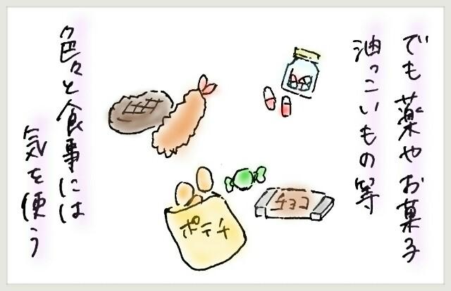f:id:yuruyakanasakamichi:20170625140507j:image
