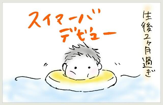 f:id:yuruyakanasakamichi:20170627144507j:image