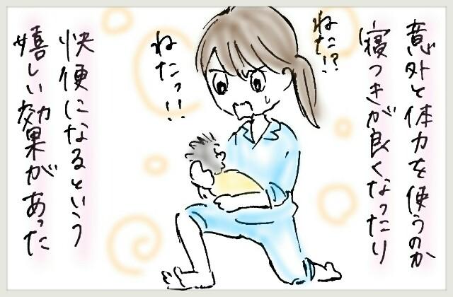 f:id:yuruyakanasakamichi:20170627144519j:image