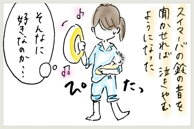 f:id:yuruyakanasakamichi:20170627144548j:image
