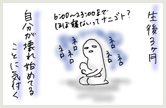 f:id:yuruyakanasakamichi:20170627144714j:image