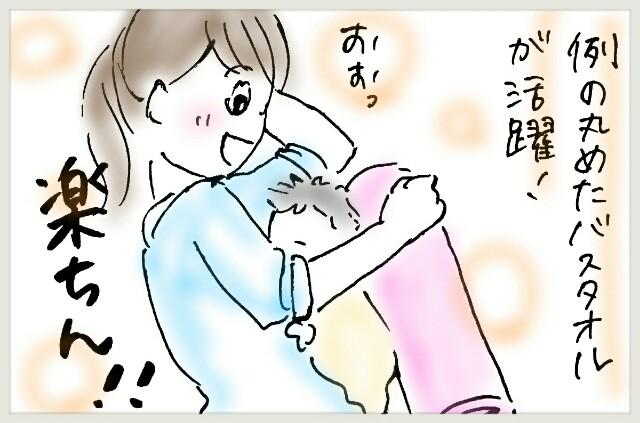 f:id:yuruyakanasakamichi:20170627144751j:image