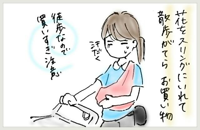 f:id:yuruyakanasakamichi:20170627144904j:image
