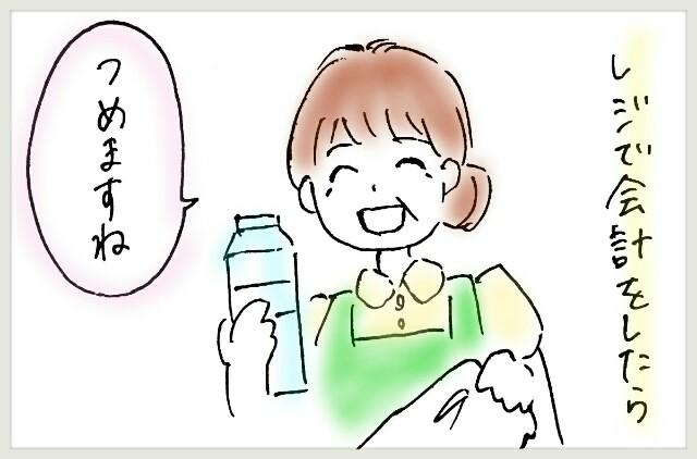 f:id:yuruyakanasakamichi:20170627144916j:image